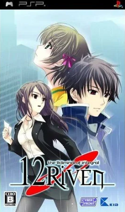 Front-Cover-12Riven-The-Psi-Climinal-of-Integral-JP-PSP.png