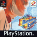 Front-Cover-Dancing-Stage-EuroMix-EU-PS1.png