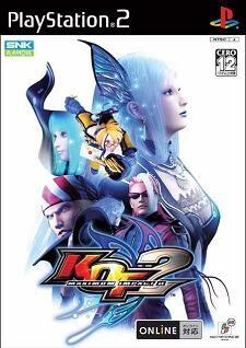 Front-Cover-KOF-Maximum-Impact-2-JP-PS2.jpg