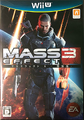 Front-Cover-Mass-Effect-3-Special-Edition-JP-WiiU.png