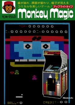 Flyer-JP-Arcade-Monkey-Magic.png