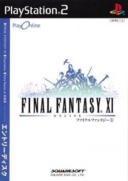 Front-Cover-Final-Fantasy-XI-Entry-Disc-JP-PS2.jpg