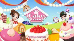 Logo-Cake-House.jpg