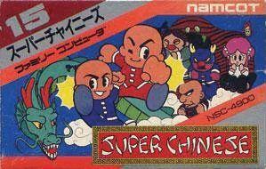 Super Chinese.jpg