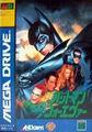 BatmanforeverMD.jpg