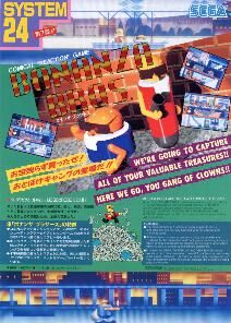 Bonanza Bros flyer.jpg