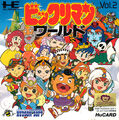 Front-Cover-Bikkuriman-World-JP-PCE.jpg