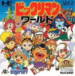 Front-Cover-Bikkuriman-World-JP-PCE.jpg