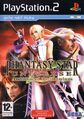 Front-Cover-Phantasy-Star-Universe-Ambition-of-the-Illuminus-EU-PS2.jpg