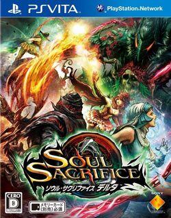 Box-Art-Soul-Sacrifice-Delta-JP-Vita.jpg