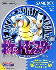 Front-Cover-Pocket-Monsters-Blue-JP-GB.png