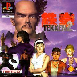 Tekken 2.jpg