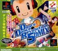 Front-Cover-Dance-Dance-Revolution-5thMIX-JP-PS1.jpg