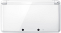 Hardware-Nintendo-3DS-Pure-White.png