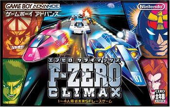 Front-Cover-F-Zero-Climax-JP-GBA.jpg