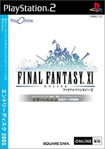 Front-Cover-Final-Fantasy-XI-Entry-Disc-2005-JP-PS2.jpg