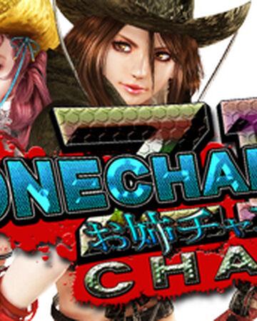 Steam-Logo-Onechanbara-Z2-Chaos-INT.jpg