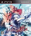 Front-Cover-Fairy-Fencer-F-JP-PS3.jpg