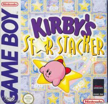KirbyStarStacker.jpg