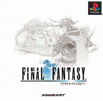 Front-Cover-Final-Fantasy-JP-PS1.jpg
