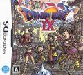 Front-Cover-Dragon-Quest-IX-JP-DS.jpeg