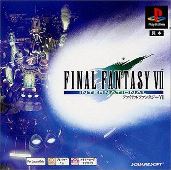 Front-Cover-Final-Fantasy-VII-International-JP-PS1.jpg