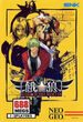 Garou MotW NeoGeo cover.jpg