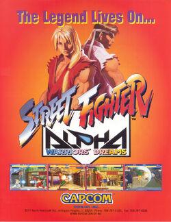Street fighter alpha na flyer.jpg