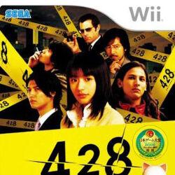 428: Fūsasareta Shibuya de