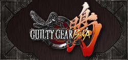 Steam-Logo-Guilty-Gear-Isuka-INT.jpg