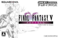 Front-Cover-Final-Fantasy-V-Advance-JP-GBA.png