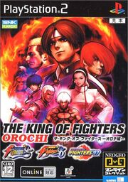 The King of Fighters Orochi PAL PS2 Box art.jpg