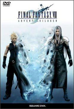 Final Fantasy VII- Advent Children DVD Cover.jpg