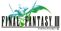 Logo-Final-Fantasy-III-JP.jpg
