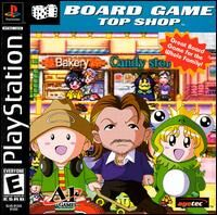 Front-Cover-Board-Game-Top-Shop-NA-PS1.jpg