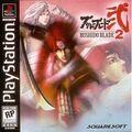 Front-Cover-Bushido-Blade-2-NA-PS1-P.jpg