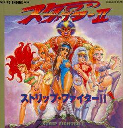 Stripfighter2.jpg