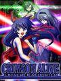 Crimson Alive Extreme Encounter.jpg