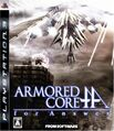 Front-Cover-Armored-Core-For-Answer-JP-PS3.jpg