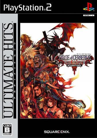 Front-Cover-Dirge-of-Cerberus-Final-Fantasy-VII-International-Ultimate-Hits-JP-PS2.jpg