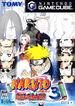 Front-Cover-Naruto-Gekitou-Ninja-Taisen!-3-JP-GC.jpg