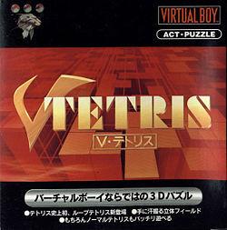 Box-Art-V-Tetris-JP-VB.jpg