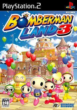 Front-Cover-Bomberman-Land-3-JP-PS2.jpg