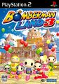 Front-Cover-Bomberman-Land-3-JP-PS2.jpg