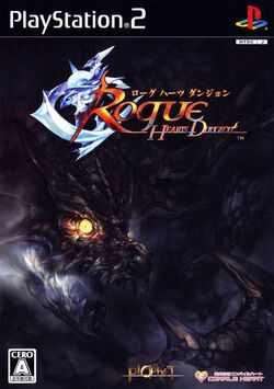 Front-Cover-Rogue-Hearts-Dungeon-JP-PS2.jpg