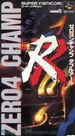 Zero4 champ RR cover.jpg