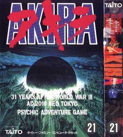 Akira box.jpg