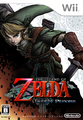 Front-Cover-The-Legend-of-Zelda-Twilight-Princess-JP-Wii.png