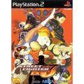 Front-Cover-Street-Fighter-EX-III-JP-PS2.jpg