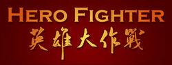 Hero fighter.jpg